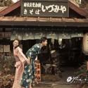 Rebecca & Simon (日本 婚紗攝影.October 2011)