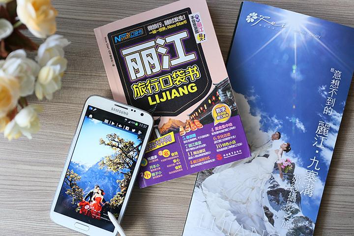 Fei Wedding 送您最全面的麗江旅遊指南