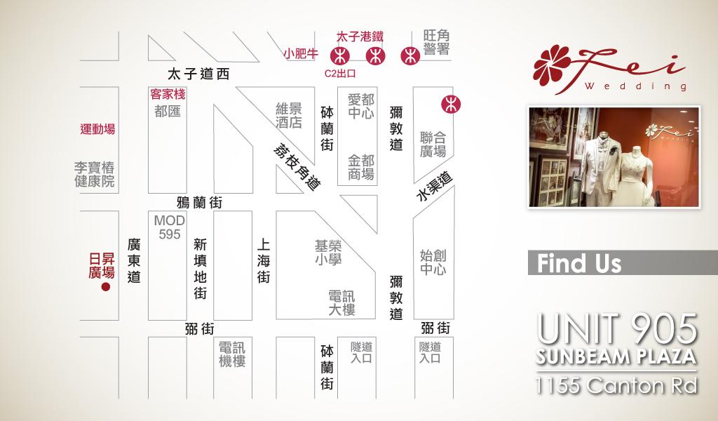 由港鐵太子站前往Fei Wedding (位置圖及步行路線)