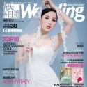 Fei Wedding 讓大自然見證愛的溫暖 – 婚禮雜誌(No.168)專題介紹