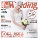 Fei Wedding  擁抱大自然首選 – 婚禮雜誌(No.169)專題介紹