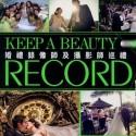 Fei Memory  製造難忘回憶 – 大婚(Vol.13) 婚禮攝錄師及攝影師巡禮