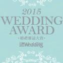 FEI WEDDING 菲.攝影連續五年榮獲星級婚紗攝影 (公司組別:中國) 最佳口碑