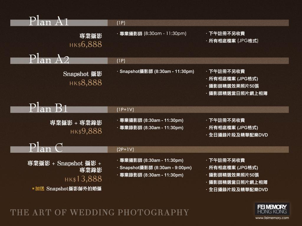 weddingday_a