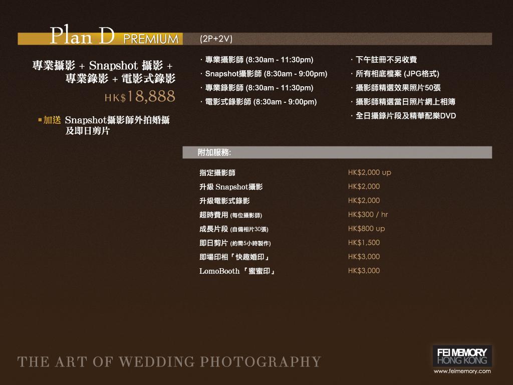 weddingday_b