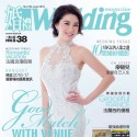 Fei Wedding  意想不到的大自然婚攝之旅 – 婚禮雜誌(No.190)專題介紹