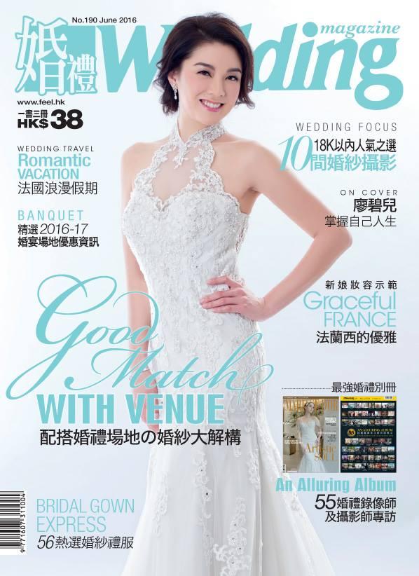 wedding magazine no.190