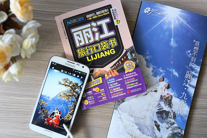 Fei-Wedding-送您最全面的麗江旅遊指南01